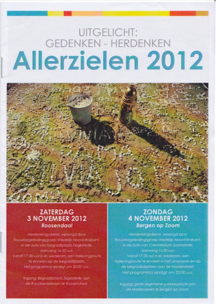 Allerzielen 2012